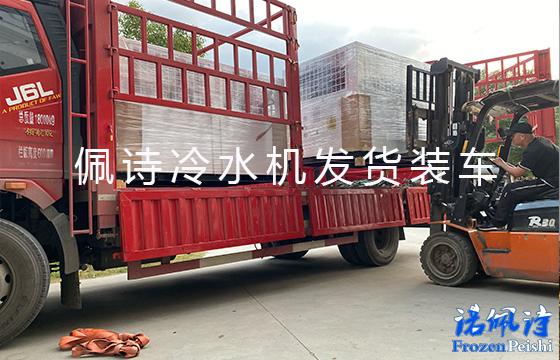 北京冷水机:风冷和水冷工业冷水机有什么区别?