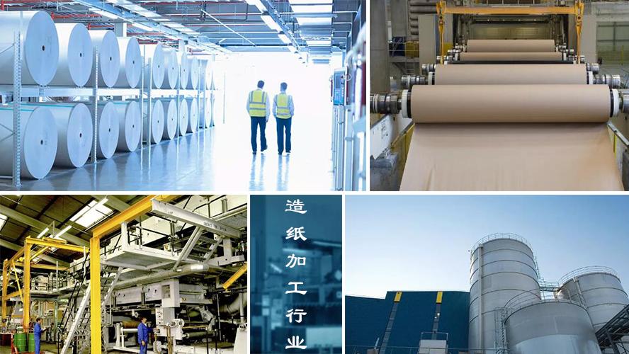 造纸加工丨工业冷水机组