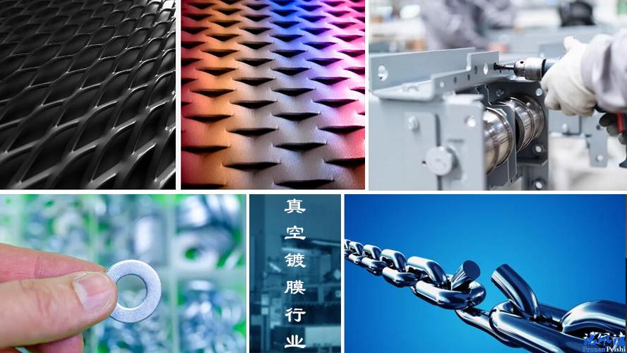 真空镀膜丨工业冷水机组