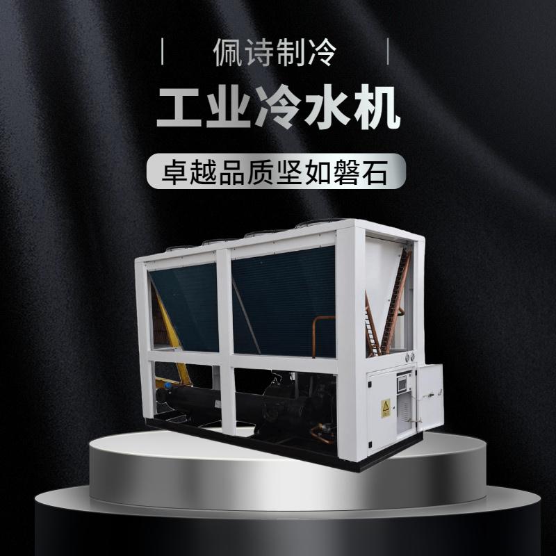 水冷螺杆式冷水机与风冷螺杆式冷水机相比的优势