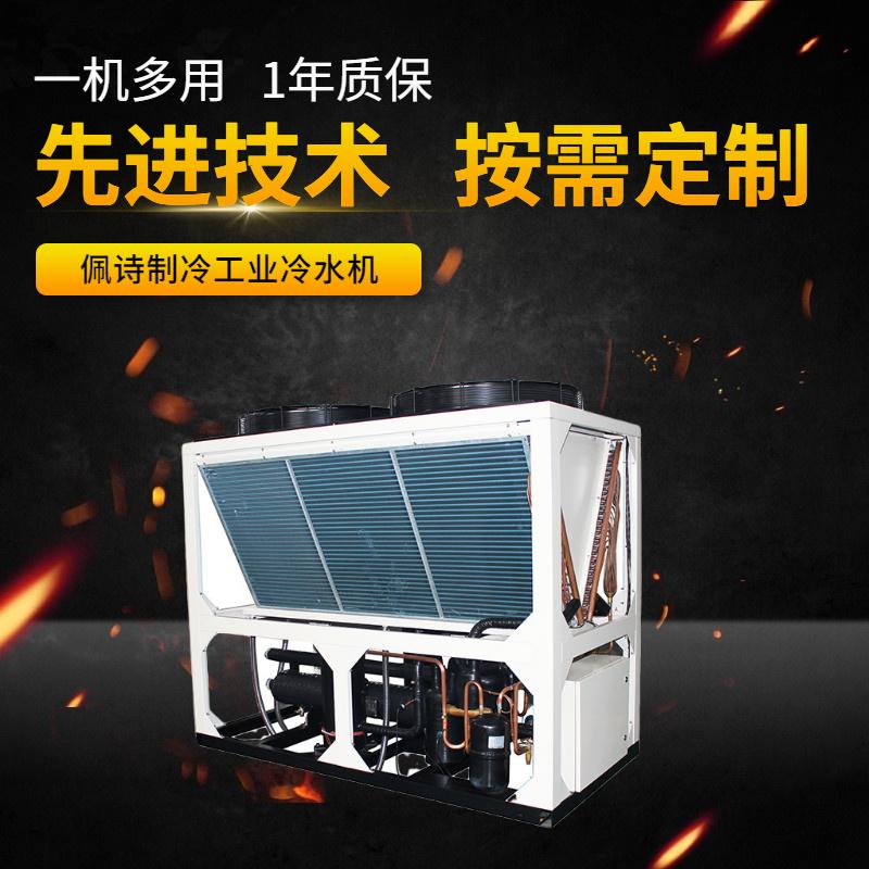 如何为您的应用选择最佳的循环水冷却器?