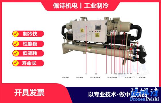 如何计算冷水机过程热负荷