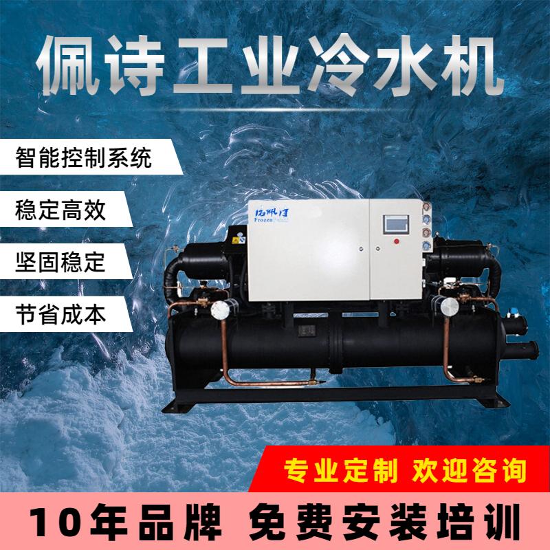 如何安装您的风冷涡旋冷水机?