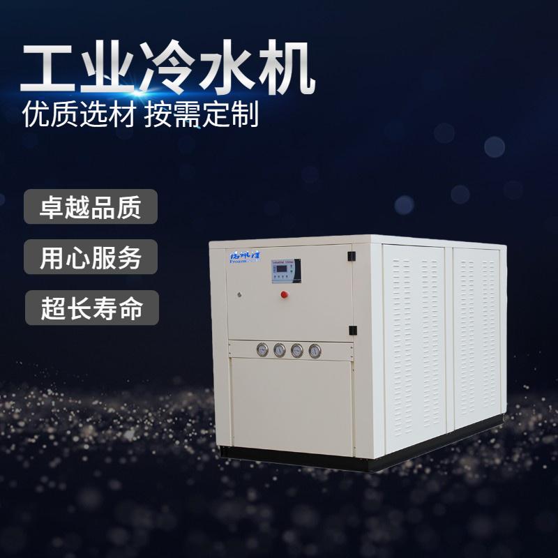 冷水机组的主要部件有哪些?