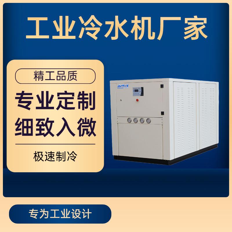 如何为工业冷水机选择合适的膨胀阀