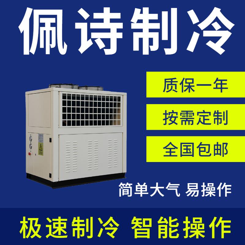 冷水机系统以及您应该了解的基本事项
