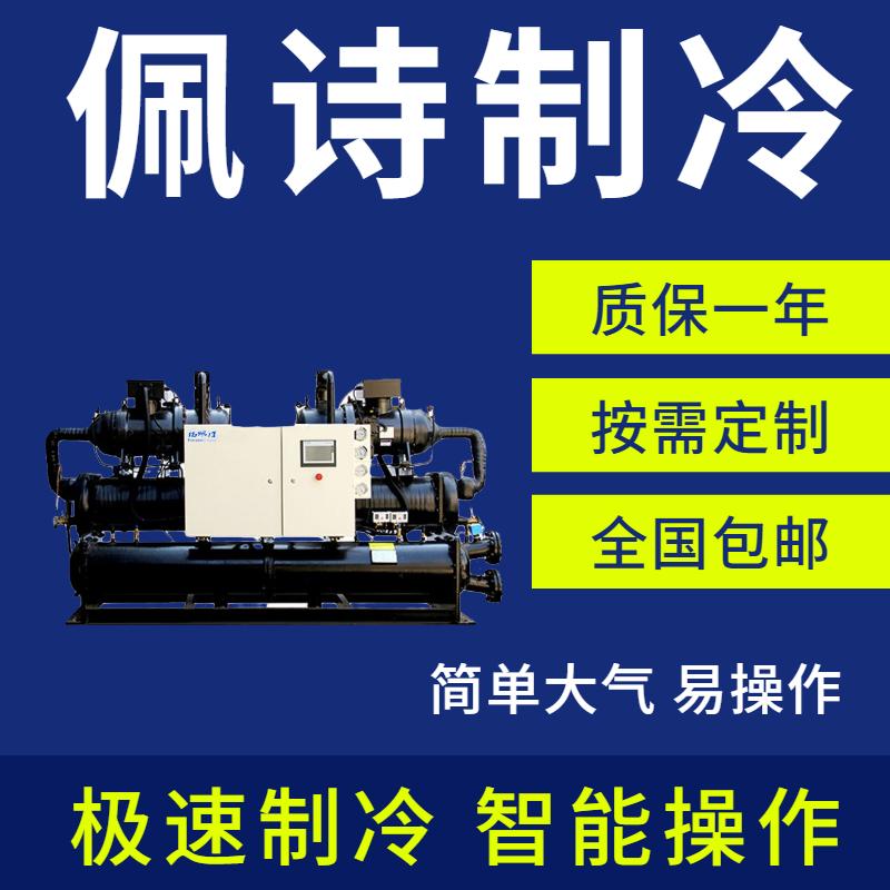 4 类空气压缩机的基本指南