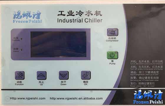 【冷水机知识】冷水机系统