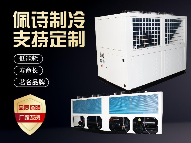 如何选择工业冷水机?