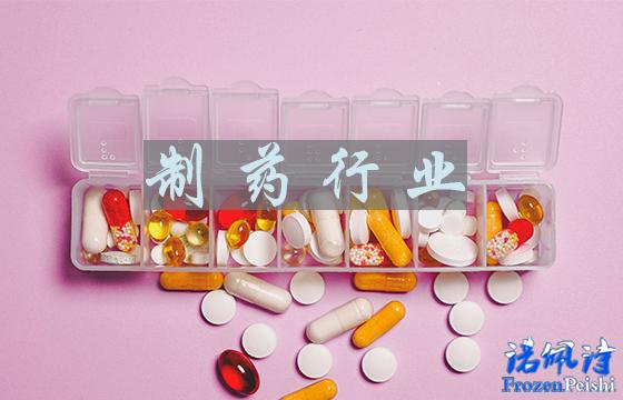 医药药品行业适用冷水机
