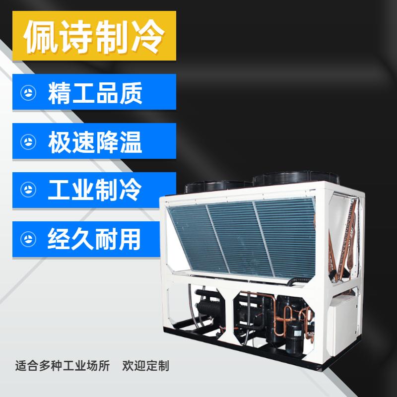 工业冷水机维护和效率的六个步骤