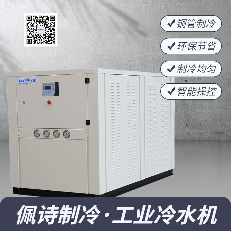 工业水冷冷水机有哪些特点?