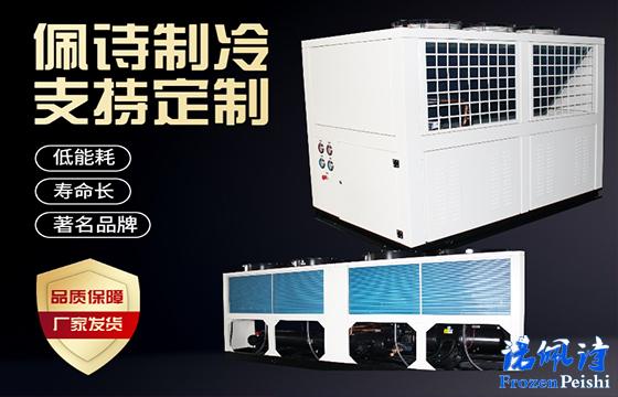 什么是氨制冷机设备?