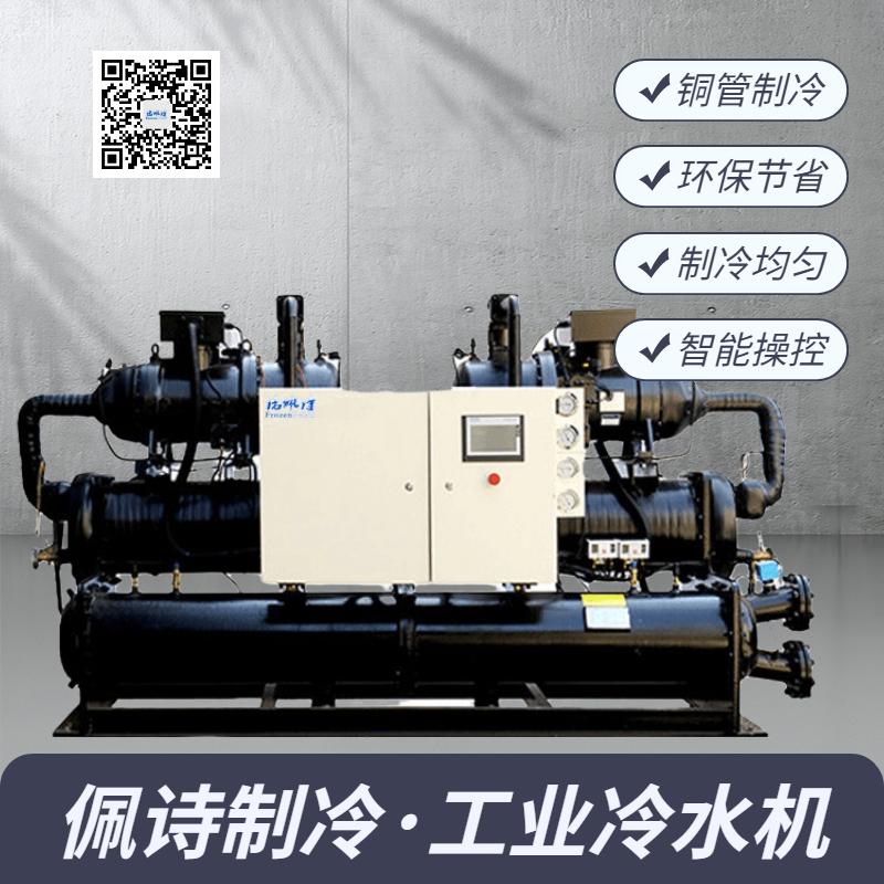 什么是工业水冷式冷水机?