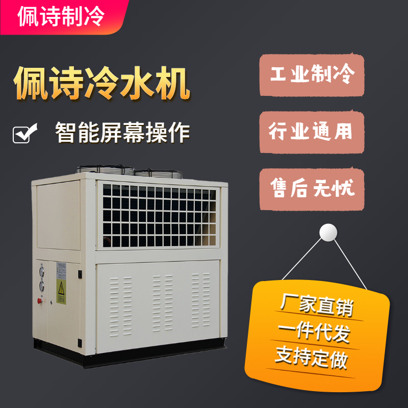 蒸汽压缩制冷循环与吸收制冷