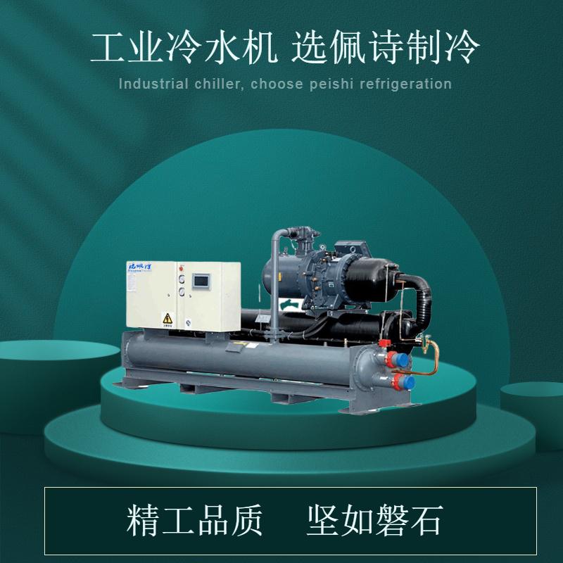 螺杆压缩机式冷水机的工作原理是什么?