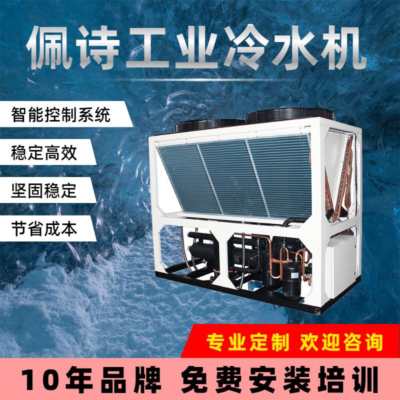 如何提高风冷涡旋冷水机的工作效率?