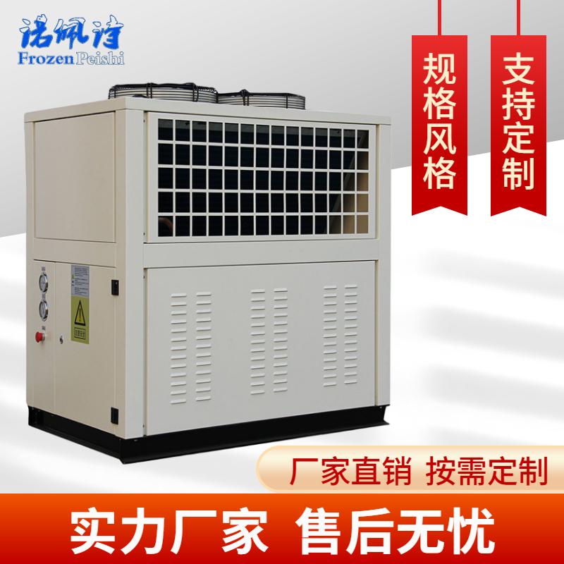 工业冷水机中的压缩机类型