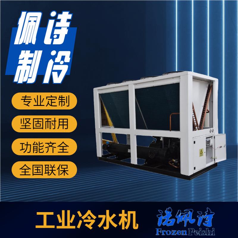 水冷涡旋式冷水机组的安全装置是什么?