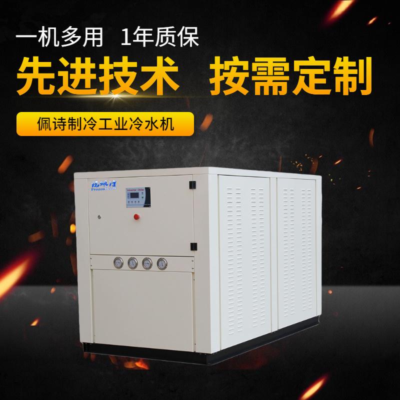 冷水机的功能和种类