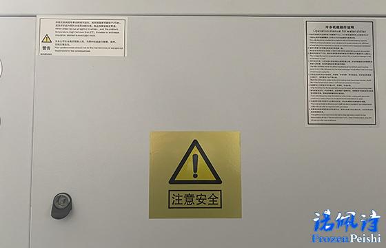 什么是工业冷水机?