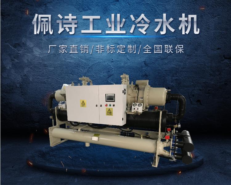 工业风冷式冷水机的应用