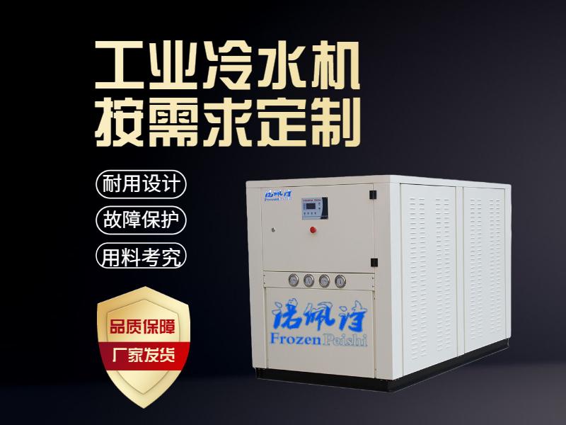 冷凝器堵塞引起的高压报警如何处理?