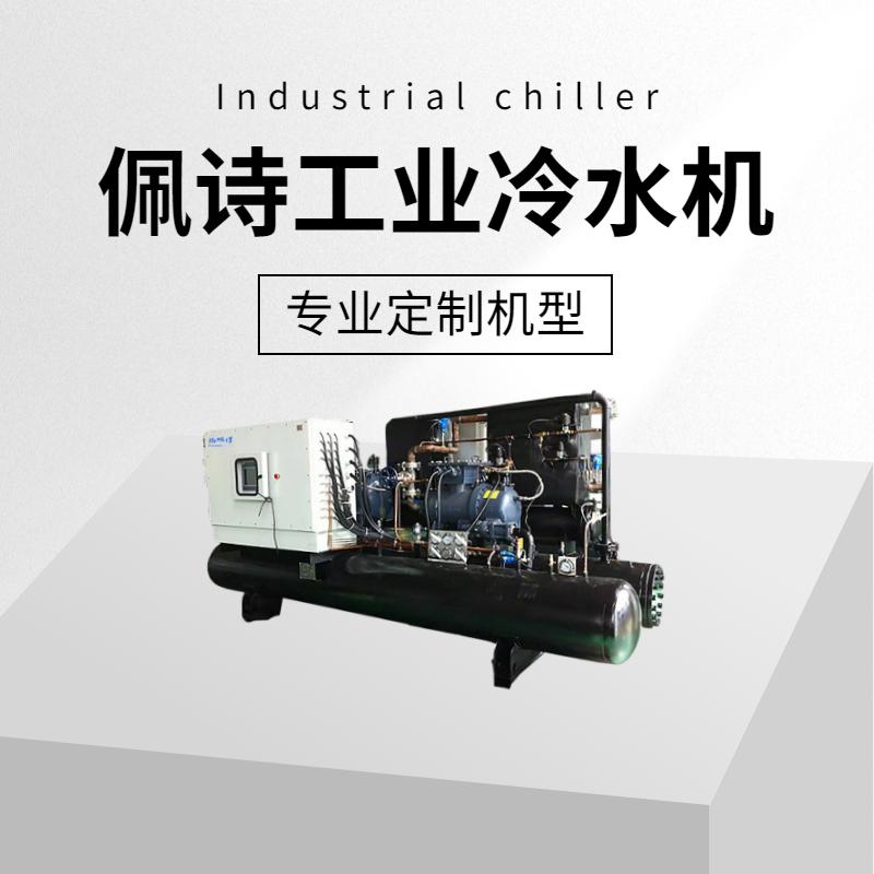 冷水机组水管安装的几个关键点