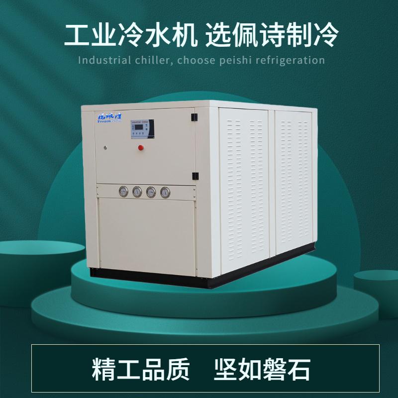螺杆式冷水机水处理的三种方法