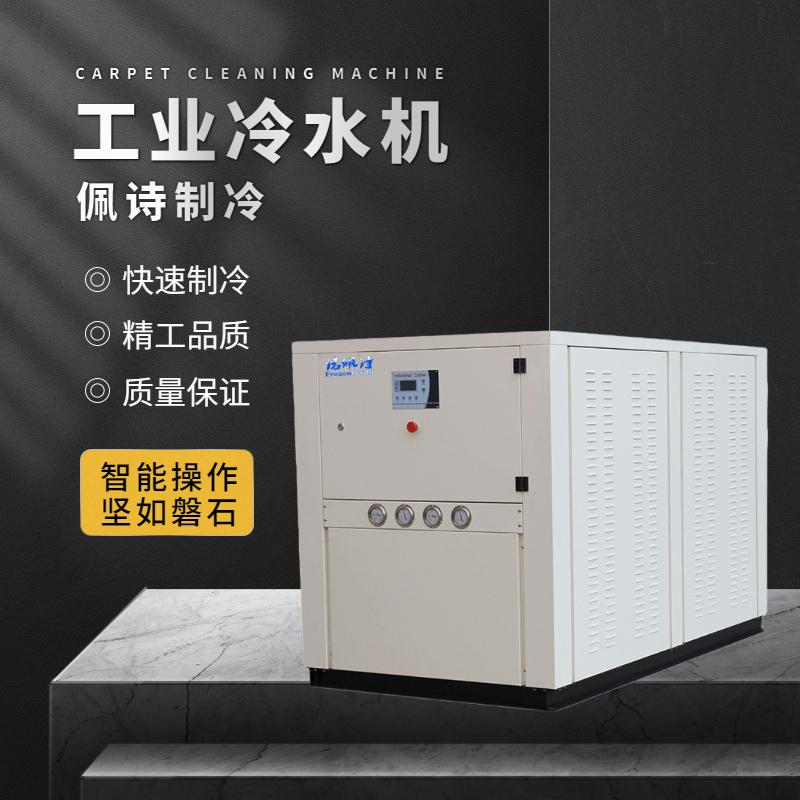 工业冷水机制冷系统中空气产生的原因及排除