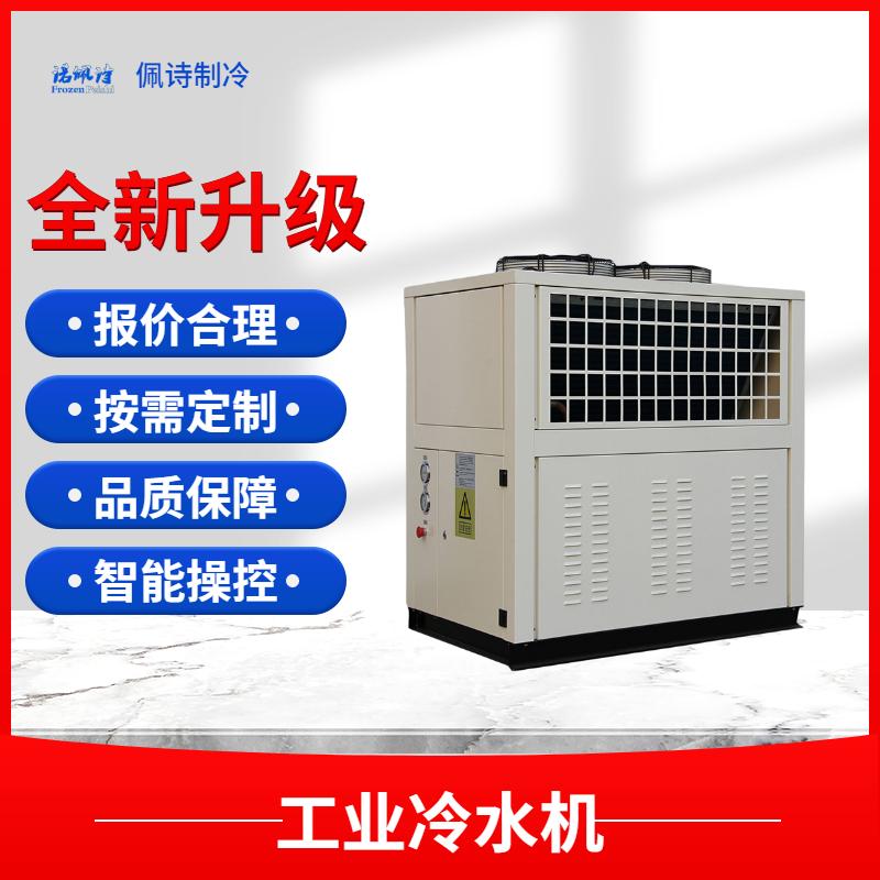 乙二醇冷水机系统的主要特点是什么?