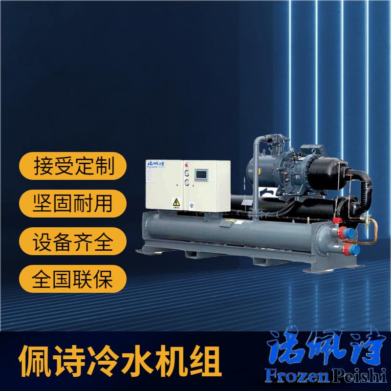风冷式冷水机在使用、安装、维护中需要注意的问题