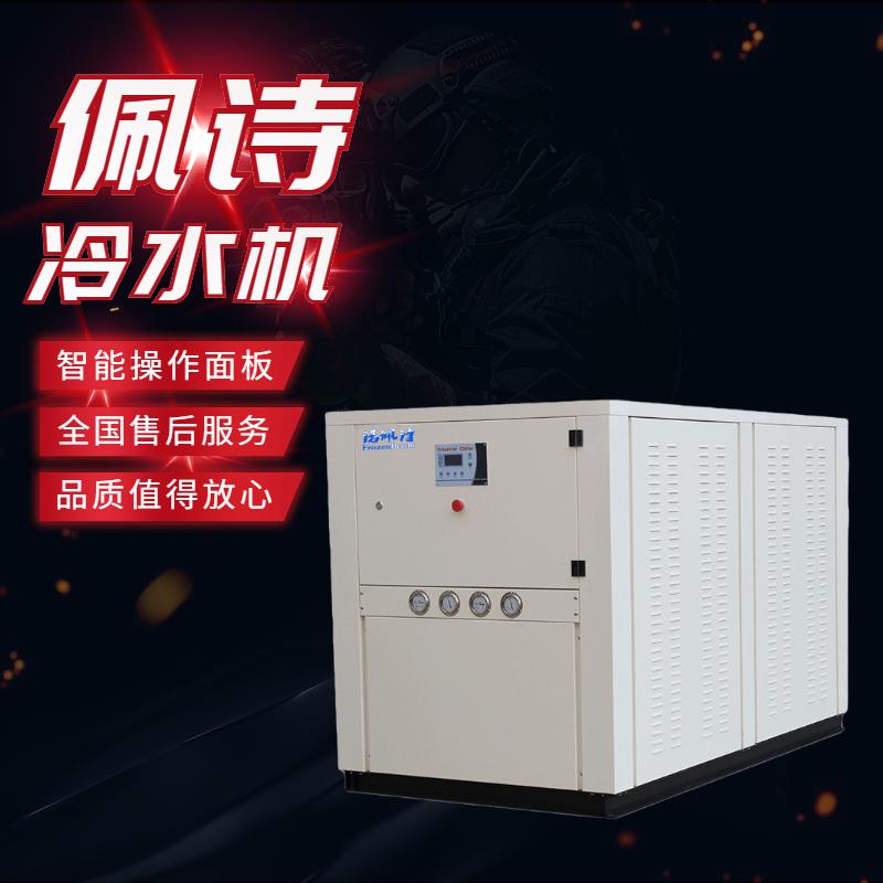 风冷式冷水机噪音的常见位置有哪些?