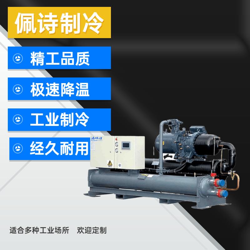 水冷螺杆式冷水机VS风冷螺杆式冷水机