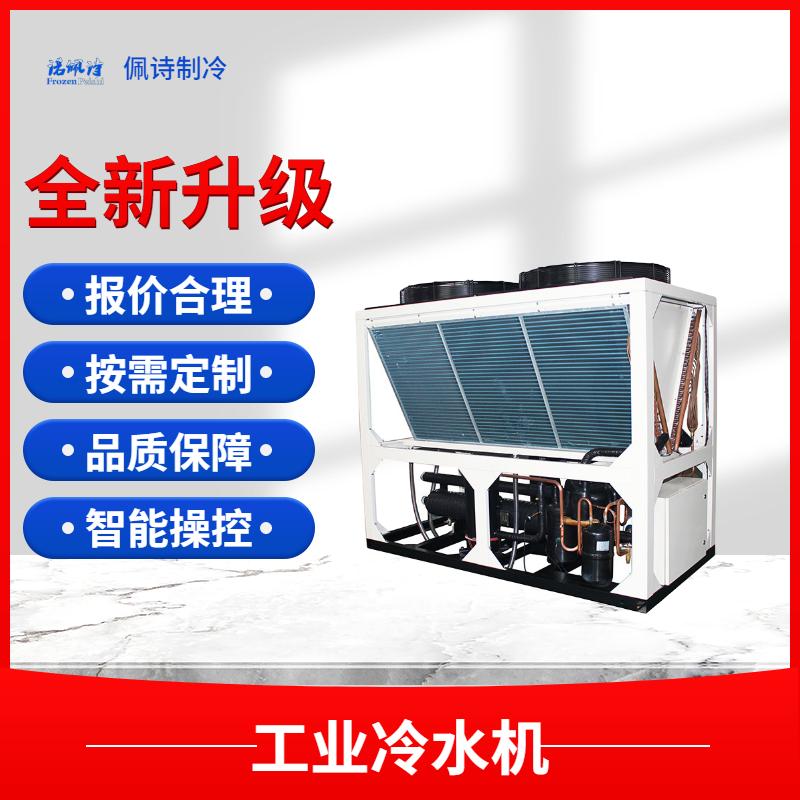水冷式冷水机组的维护