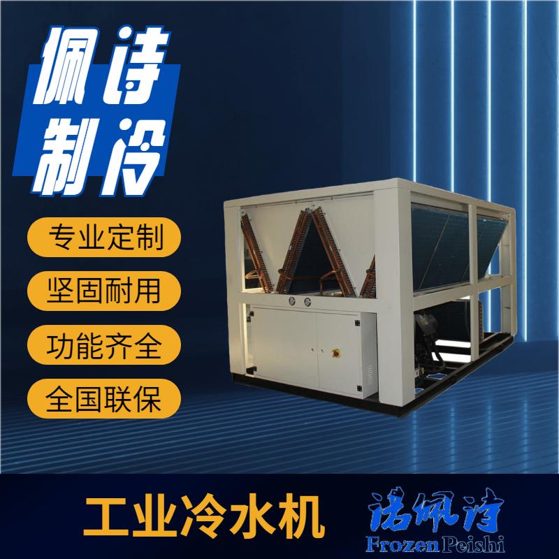 大型冷水机的冷媒管如何连接?