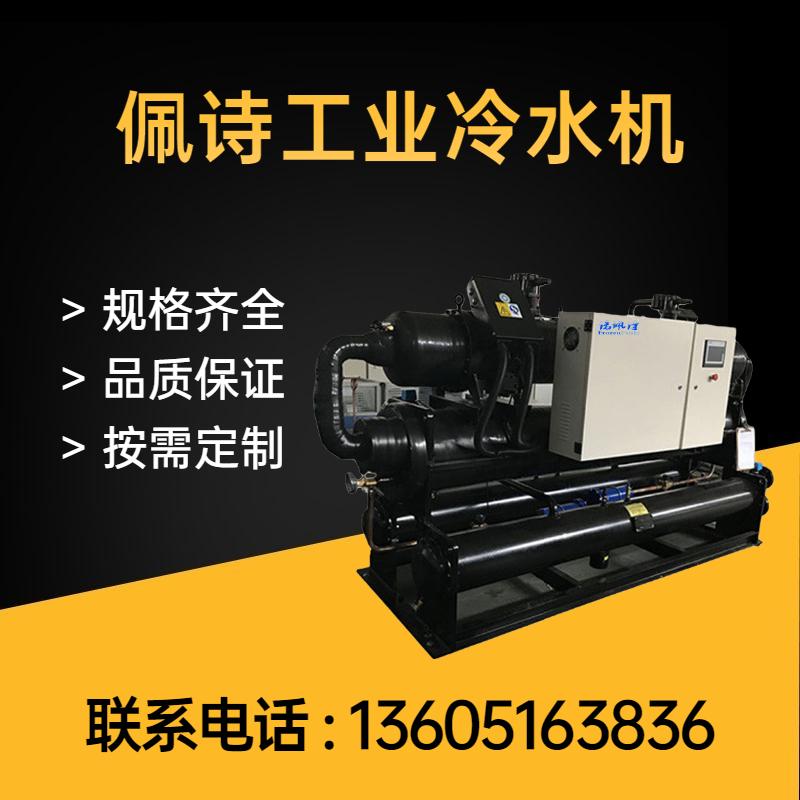 定制制冷系统设计和安装