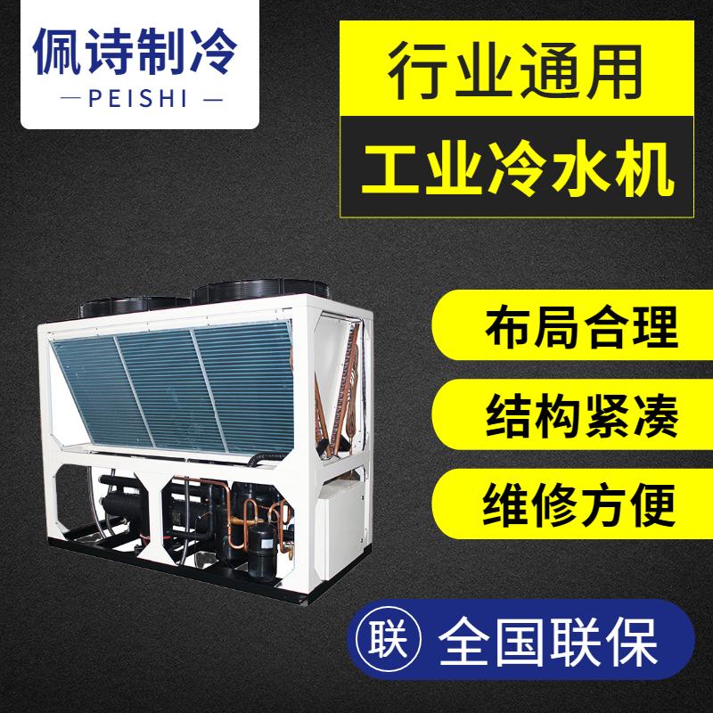 工业冷水机常见问题及解决方法