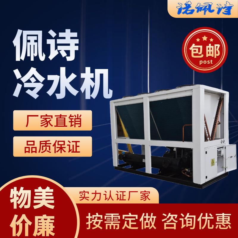 用于冷冻水系统的冷水机桶式蒸发器