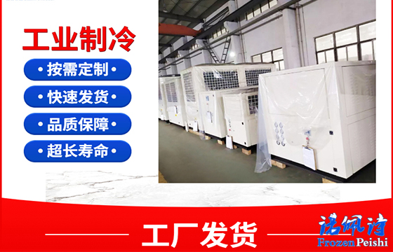 管壳式换热器的类型
