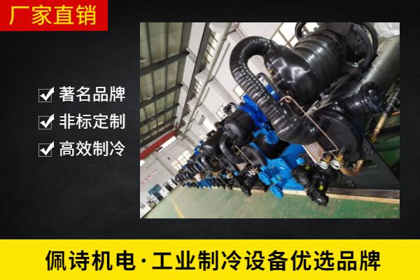 工业冷水机水系统使用什么制冷剂