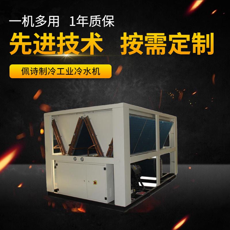 工业冷水机在食品、医药、医疗、玻璃、化工等行业的应用