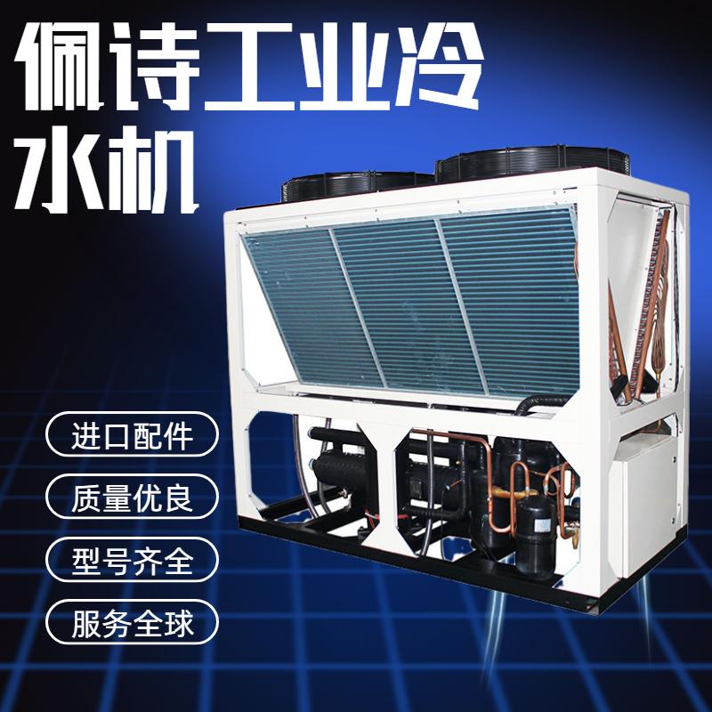 制冷设备行业的三大问题