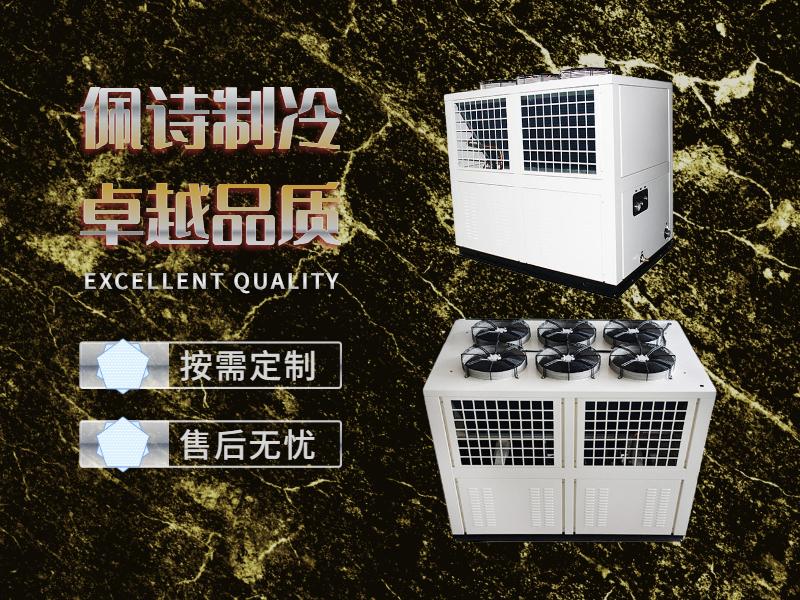 提高冷水机系统效率的措施