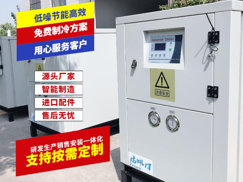 如何判断自己需要冷水机还是热交换器?