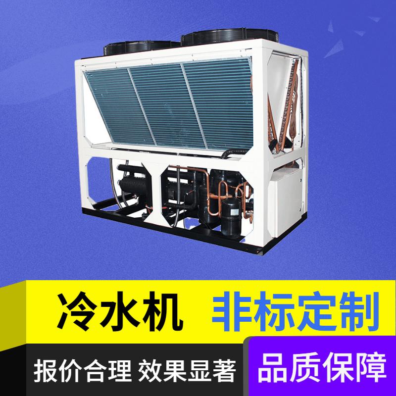 为什么您的应用需要工业风冷冷水机?