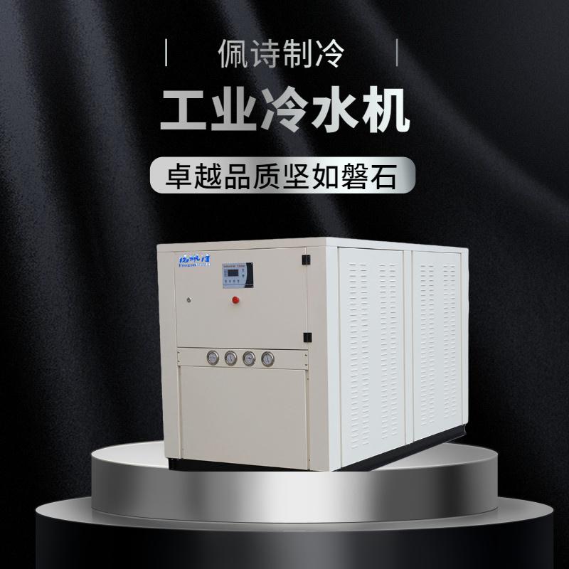 水冷式冷水机的特点有哪些?