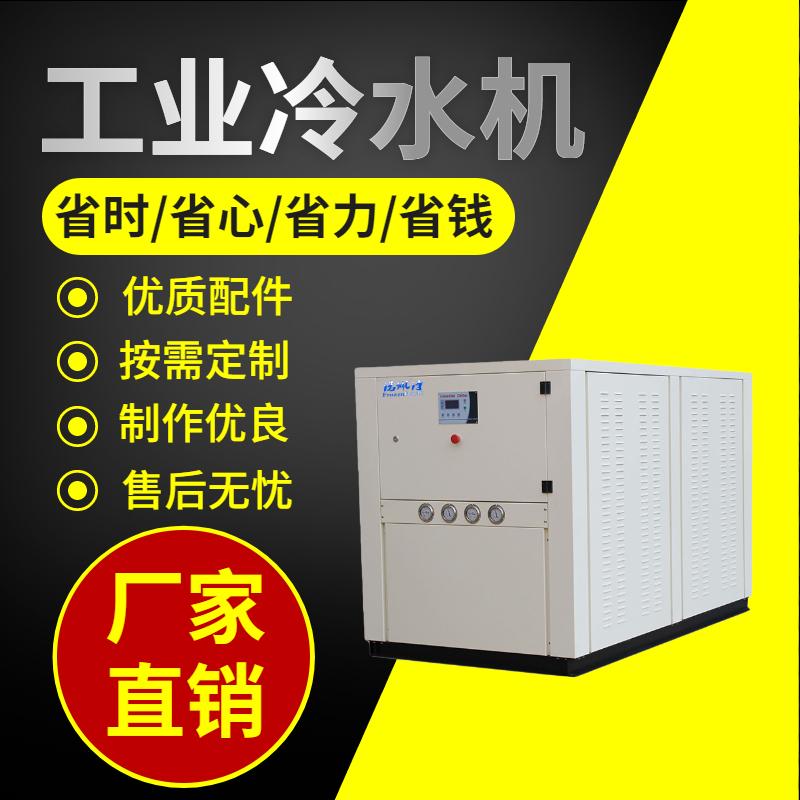 工业冷水机系统中使用的蒸发器有哪些?