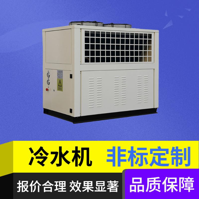 工业风冷冷水机如何工作?