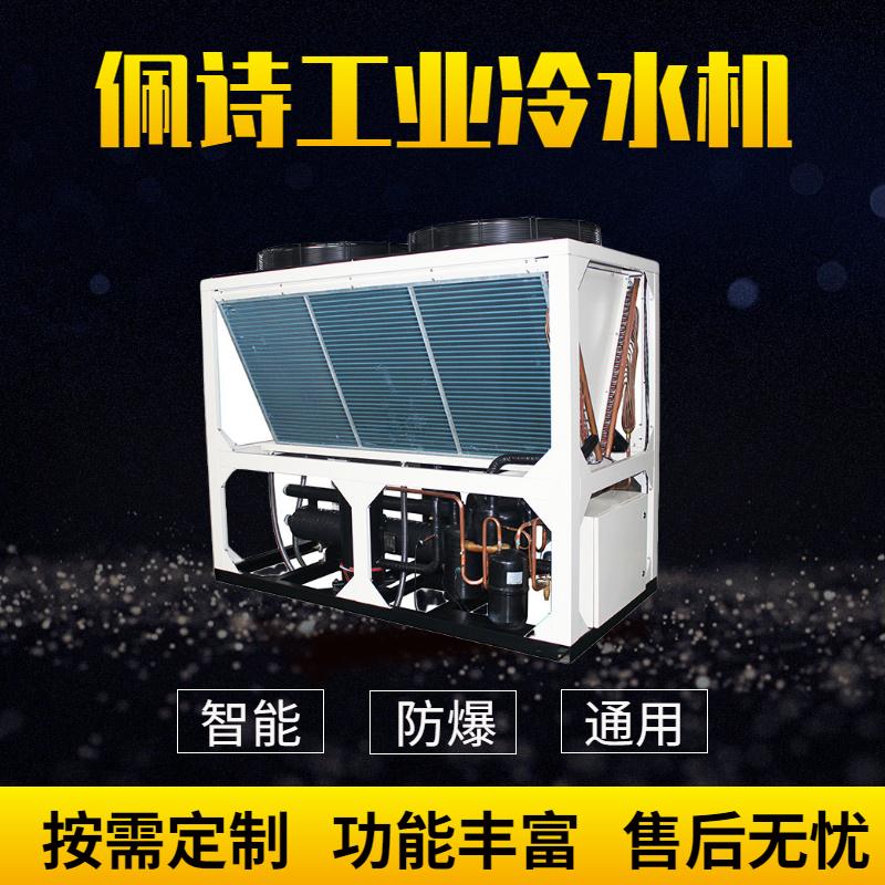 医用冷水机使用什么气体制冷剂?